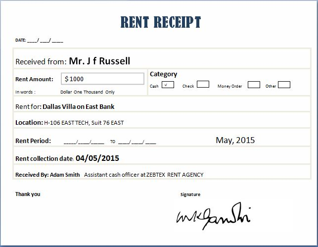 rent-receipt